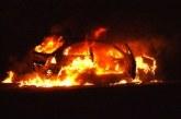 Среднощни пламъци в Сандански! Форд горя като факла