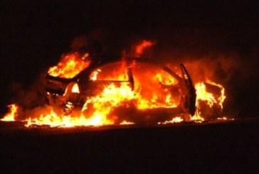 Взривиха кола на земеделски произведител в Дупнишко