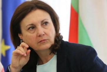 И Румяна Бъчварова остава извън парламента