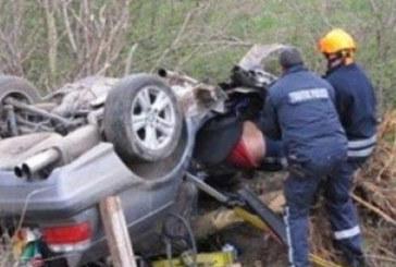 Пореден пътен кошмар! БМВ излетя от пътя, откриха шофьора мъртъв на метри от колата
