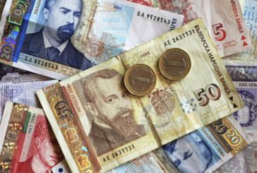Ако искате да получите пари от държавата имате само още 5 дни!