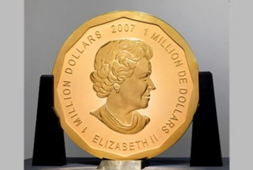 Откраднаха 100-килограмова монета от германски музей