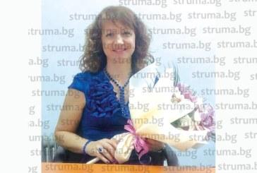 """Колеги отрупаха с цветя за ЧРД шефката на """"Социално подпомагане"""" в Сандански"""