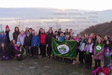 Ученици от Трето основно училище в Гоце Делчев разчупиха шаблона, рецитираха стихове в планината