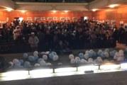 Невиждано обединение на ДПС в град Белица