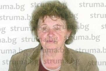 """Бившата благоевградска учителка В. Секулска: Професионалният домоуправител """"Кедрон"""" за 2 г. не реши нито един от проблемите ни, не знам за какво му плащаме всеки месец по 3.50 лв. от семейство…"""