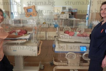 15-г. благоевградчанка роди първата двойка близнаци за 2017 г., нейна връстничка стана майка на момиченце