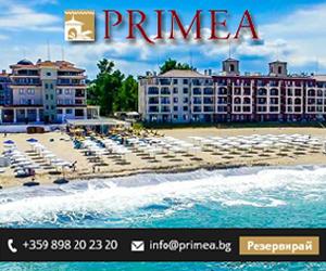 Postpage – 300×250 – Hotel Primea