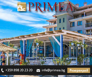Postpage – 300×250 – Hotel Primea