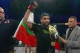 България ликува! Багата преби Дивака за минута и половина