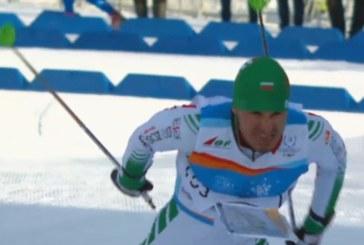 Цяла България се гордее в този миг! Станимир Беломъжев стана световен шампион!