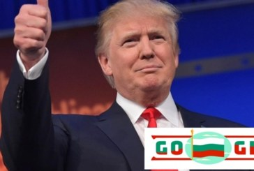 Тръмп и Google поздравиха България за Трети март