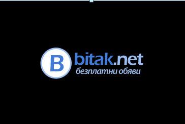 Bitak.net – топсайтът за безплатни обяви