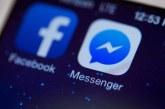 Вече е факт! Поредна промяна във Facebook Messenger – има нови функции от днес