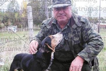 Бившият военен, доайен на ловна дружинка Г. Пармаков: Най-важното в лова е приятелството, всеки има право да седне на общата маса, да пийне от ракията и да се включи в песните