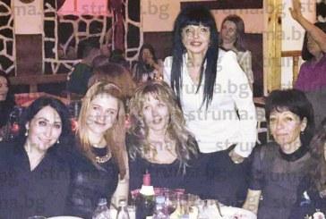 Адвокат Надежда Римпева събра юристи от випуск 2000 на ЮЗУ на паметен купон