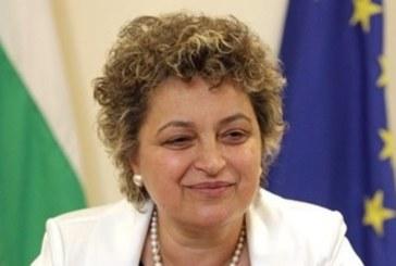 """Съдийката от ВСС, която катастрофира тежко на АМ """"Струма"""", излезе от комата"""