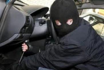 Откраднаха кола в Перник, полицията я откри за ден