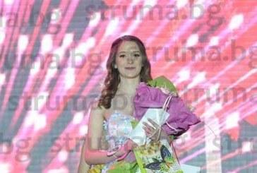 """Ето я новата """"Девойка Кюстендилска пролет"""" 2017"""