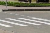 Петричанин с отнета книжка потроши жена на пешеходна пътека, грози го затвор