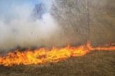 10 пожара само за ден в Кюстендилско, всички от НЕБРЕЖНОСТ