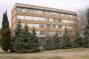 Местят Административен съд – Благоевград в сградата на Стопански факултет