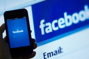 Разбери кой приятел гледа най-често Facebook профила ти