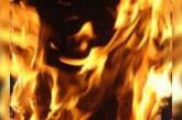 Трагедия в Югозапада! Мъж се заля с бензин и драсна клечката