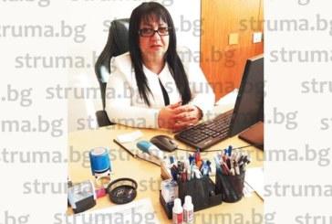 Директорката на благоевградското ХІ ОУ Марияна Митова празнува рожден ден