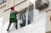 """УДАР ПО ЕКИПА """"БРЪЧКОВ""""! РЕШЕНИЕ НА ВАС: Санирането на 7 блока под въпрос заради гаф на комисията по търговете"""