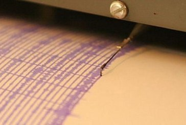 Земетресение разлюля Халкидики