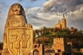 Светъл празник е днес! Черпят 5 пролетни имена, празнува старопрестолният Търновград!