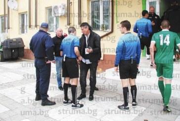 """""""Пирин"""" с незапомнена серия 3 от 3 победи, треньорът на """"Локо"""" изведен с полиция от терена, телената мрежа го спаси от гнева на ултрасите"""