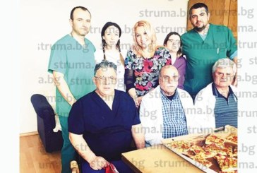 Доайенът на МБАЛ – Благоевград д-р Ал. Сивиков отбеляза 40 години работа в болницата, от тях 20 години като началник отделение