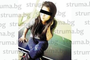 ТОВА СЛЪНЧИЦЕ ВЕЧЕ ГО НЯМА! Игра от руски сайт доведе до смъртта на петокласничка от Дупница