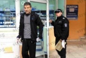 Оставиха Златистия в ареста