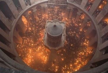 Благодатният огън слезе в храма Възкресение Христово в Ерусалим!