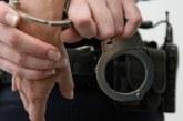 Арестуваха българи в Гърция, продавали дрога