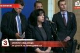 """От последните минути: Петкова попари служебния министър за казуса с """"Газпром"""": Проблемът не трябва да се политизира!"""