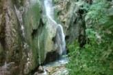 От ПСС съобщиха за голяма трагедия във водопада Сливодолско падало