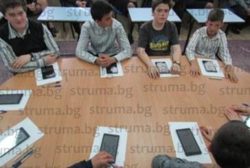 """Кюстендилското ІІ ОУ """"Даскал Димитри"""" с първата виртуална класна стая в региона (СНИМКИ)"""