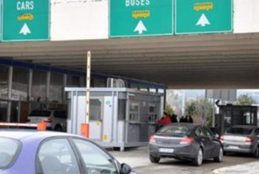 НА ВНИМАНИЕТО НА ПЪТУВАЩИТЕ! Блокирана граница и хаос с транспорта в Гърция за почивните дни