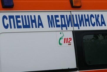 Мъж с тежка лицево-челюстна травма събра спешно хирурзите в Благоевград, близки го открили окървавен