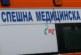 Пиян шофьор самокатастрофира на пътя Добринище-Банско