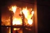 Протестиращи подпалиха парагвайския парламент