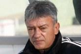 """""""Банско"""" рухна за 14 минути срещу дубъла на шампионите"""