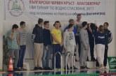 """""""GD Sport"""" спечели """"Купата на Кмета"""" в отборното класиране в турнир по водно спасяване в Благоевград"""