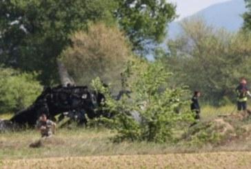 Страшна трагедия в Сърбия, разби се самолет, има загинали