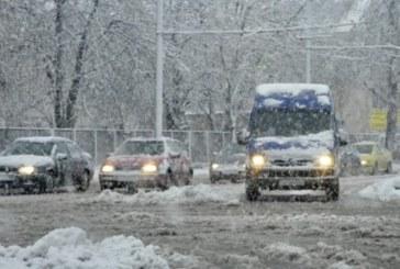 Зимата се завръща със сняг и изригвания! Циклон носи студ, слана и градушка! Минусови температури ни очакват в края на седмицата