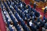 Депутатите положиха клетва